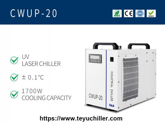 Ultra-fast laser water chiller CWUP-20