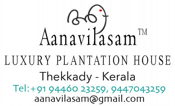 AANAVILASAM LUXURY PLANTATION HOUSE