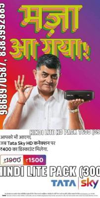 TATASKY HD BOX + HINDI LITE FREE AMAZON FIRESTICK MONTHLY RENTAL 249 EXTRA