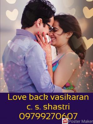Love vasikaran guru 09799270607