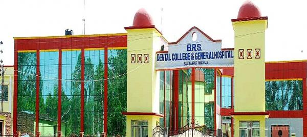 BRS Dental College and Hospital